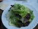 Beilagensalat mit Kresse