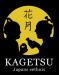 Kagetsu Japans Eethuis