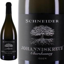 Limitiert: Markus Schneider präsentiert Johanniskreuz Chardonnay QbA