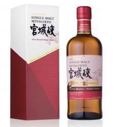 Limitiert: Nikka Whisky präsentiert vier neue Abfüllungen