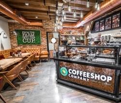Österreich: TQSR Group übernimmt Coffeeshop Company