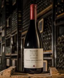 Lungarotti: Rubesco Riserva Vigna Monticchio 2016 ist bester italienischer Rotwein