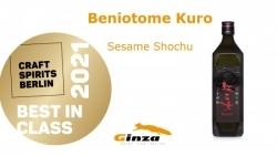 Craft Spirits Awards 2021: Shochu-Sprituosen punkten im Wettbewerb