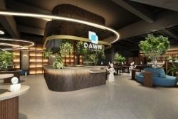 Roboter-Café: Hotel-und Gastgewerbe Neuigkeiten aus Tokio