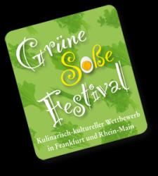 Grüne Soße Festival 2011