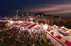 Wine & Dine Festival in Hongkong
